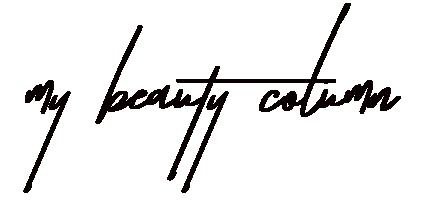 My beauty column | Blog o kozmetici, šminkanju, nezi kože i kose